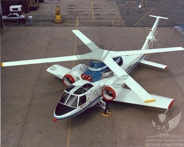 Sikorsky_X-wing_diagonal_view.jpg