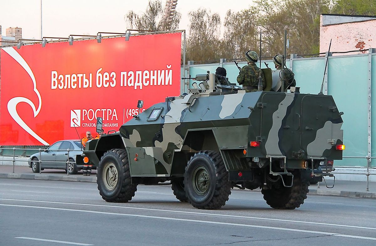 1200px-Russian_BPM-97.jpg