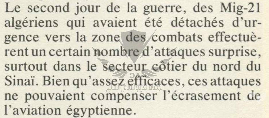 1967 fr QJJ.png