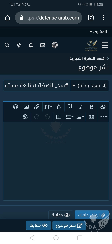Screenshot_20200614_042546_com.android.chrome.jpg