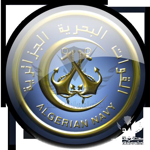Algerian_Navy_512_copy.png