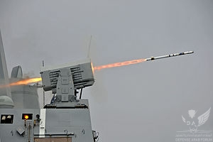 300px-USS_New_Orleans_(LPD-18)_launches_RIM-116_missile_2013.jpg