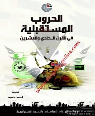 www.elsiyasa-online.com.jpg
