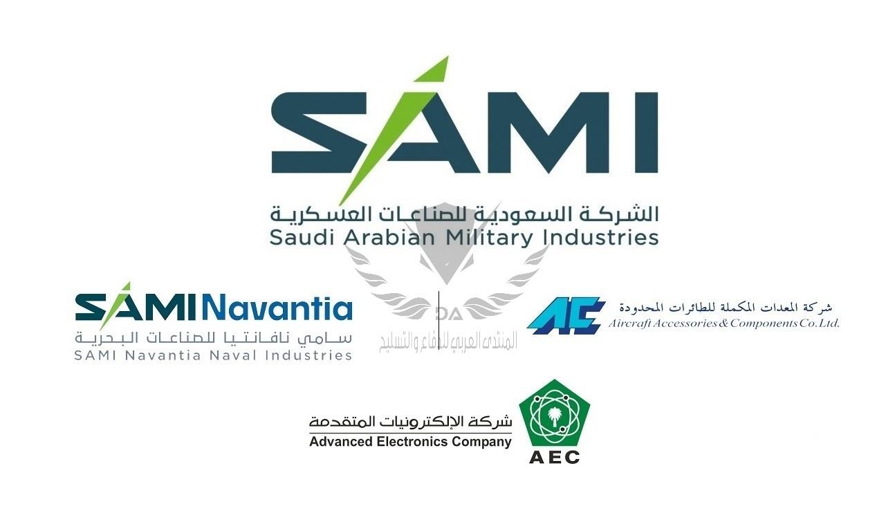 SAMI-Logo-678x381.jpg