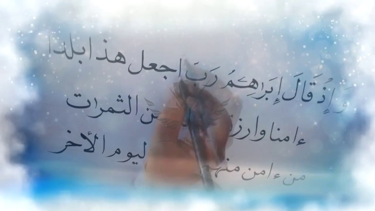Arab Berggipfel