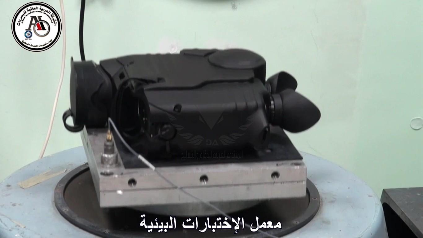 الشركة العربية العالمية للبصريات[(010112)2020-09-24-20-41-53].JPG