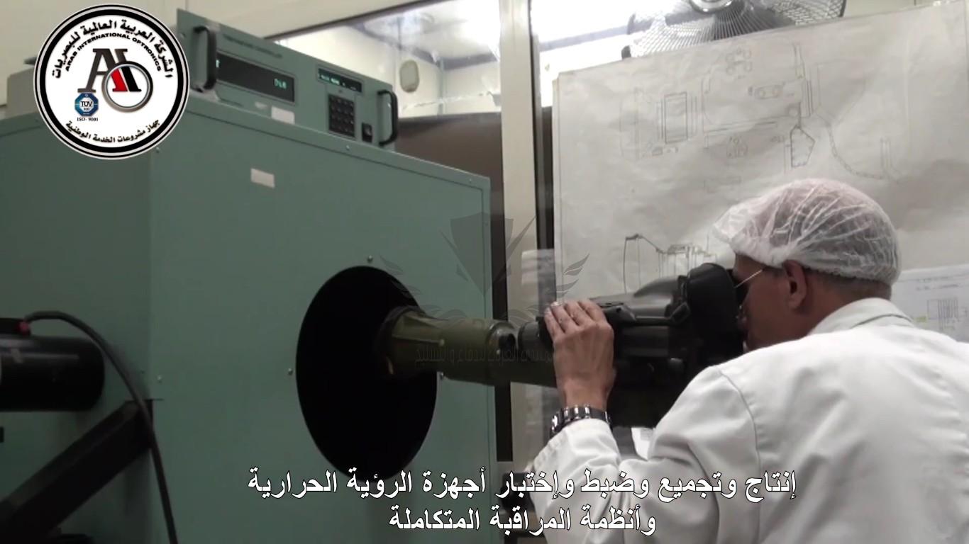 الشركة العربية العالمية للبصريات[(009231)2020-09-24-20-40-04].JPG
