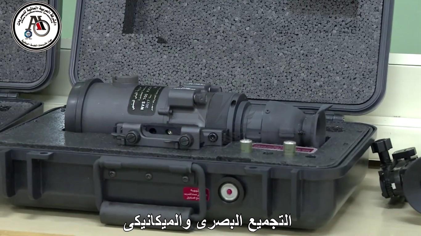 الشركة العربية العالمية للبصريات[(007399)2020-09-24-20-36-36].JPG