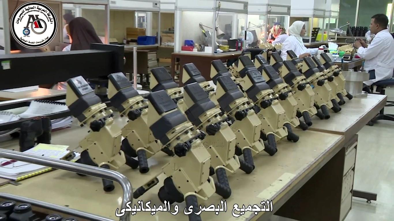 الشركة العربية العالمية للبصريات[(007271)2020-09-24-20-36-20].JPG