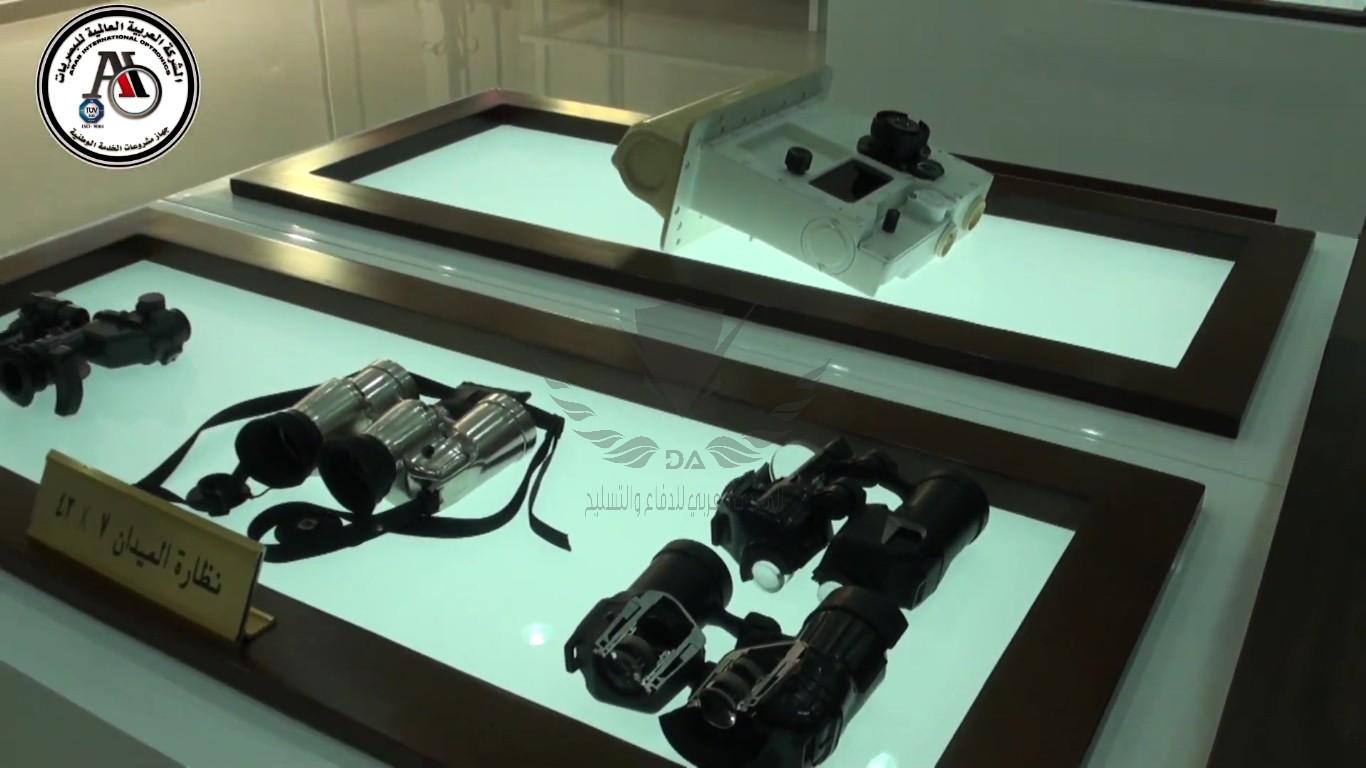 الشركة العربية العالمية للبصريات[(001826)2020-09-24-20-31-20].JPG