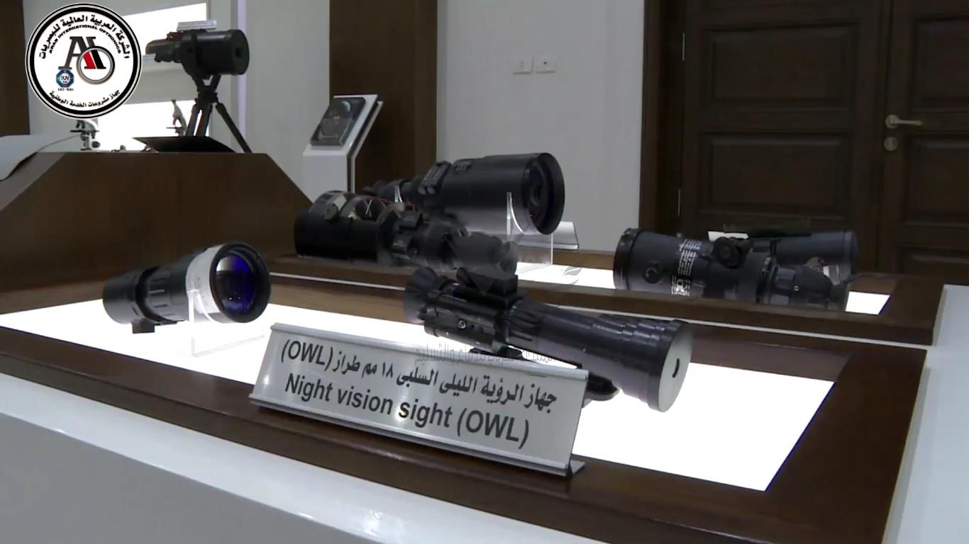 الشركة العربية العالمية للبصريات[(001490)2020-09-24-20-30-20].JPG