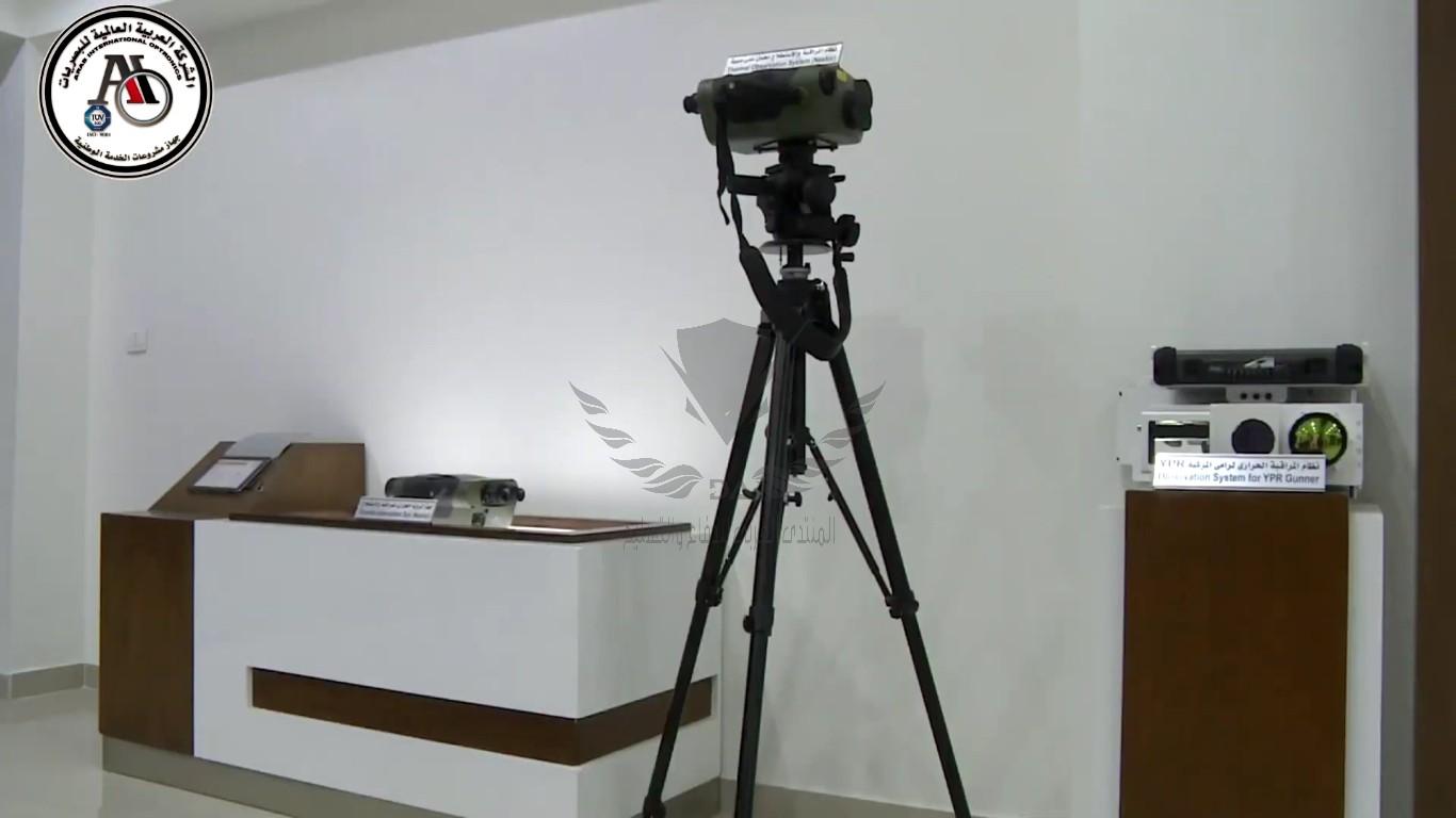 الشركة العربية العالمية للبصريات[(001446)2020-09-24-20-30-13].JPG