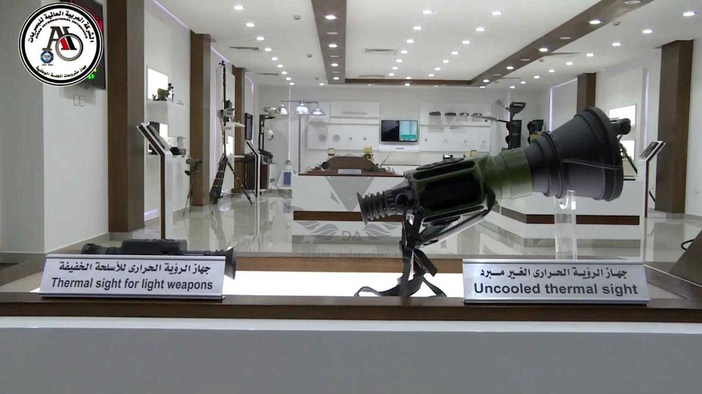الشركة العربية العالمية للبصريات[(001403)2020-09-24-20-29-56].JPG