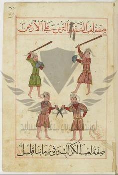 0c9e3d71e41cf1302d0c9e7b1e8f4e89--military-art-islamic-art.jpg