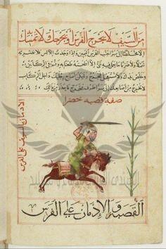 eab27f30626572f3bae74f5153d68ce9--th-century-islamic-art.jpg