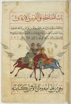 c7cc47e6a96a3dbd9be9f8b1ada37c2e--islamic-art-martial-arts.jpg