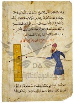 2c169e3b66f8b5b8beae869a26dc987f--islamic-art-ottomans.jpg