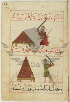 2e7178cf47fd2a9f293d7bc5dcc2a35d--islamic-art-martial-arts.jpg