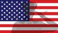كم_عدد_نجوم_علم_أمريكا.jpg