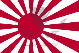 280px-Naval_Ensign_of_Japan.svg.png