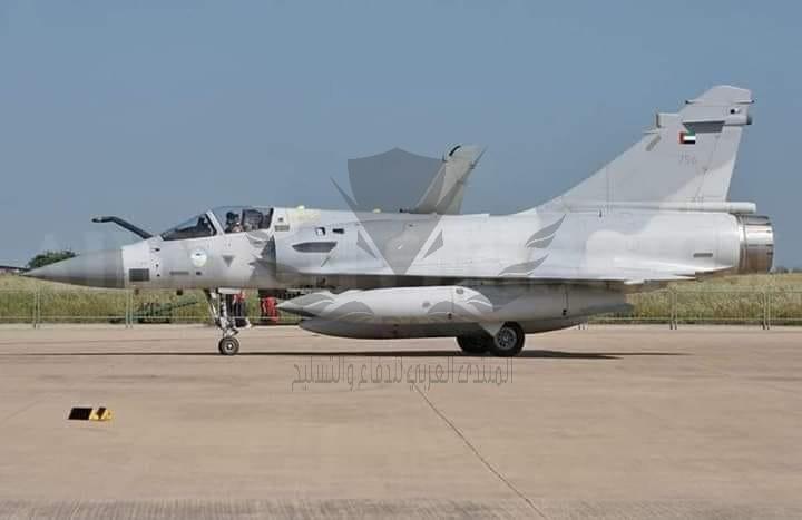 فرنسا-ترفض-بيع-الإمارات-لطائراتها-من-طراز-ميراج-2000-للعراق.jpg