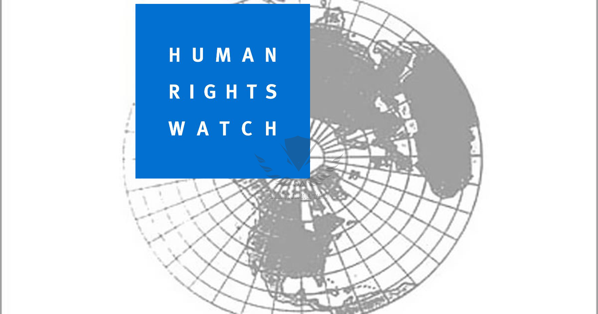 Human-Rights-Watch-Fraszka.png