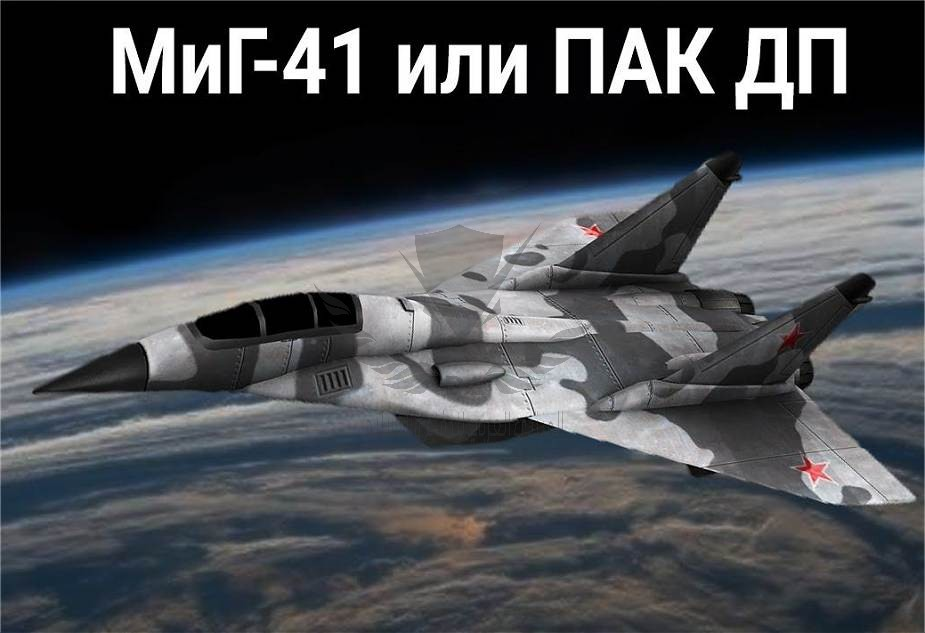 Russia_continues_to_develop_new_Mig-41_PAK_DP_long-range_bomber_aircraft_925_001.jpg