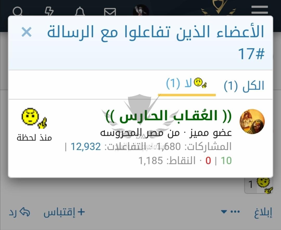 Screenshot_20210225_122449.jpg