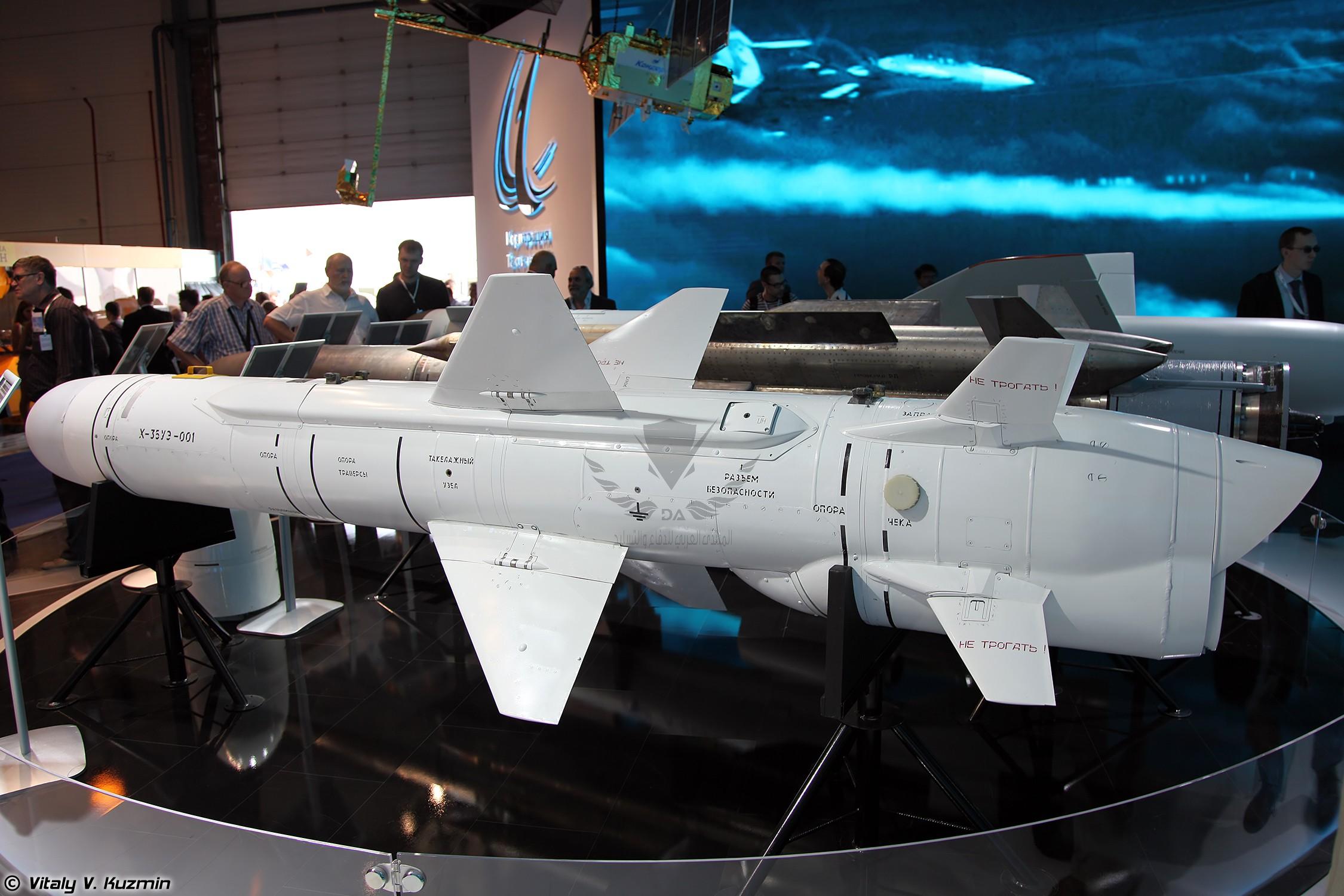 Kh-35UE_-_MAKS2015part7-46.jpg