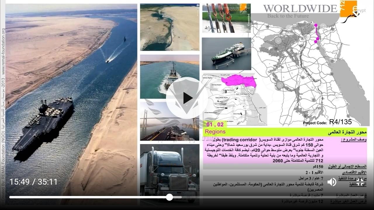 Screenshot_٢٠٢١٠٤١٧-١٨٢٠١٣_Chrome.jpg