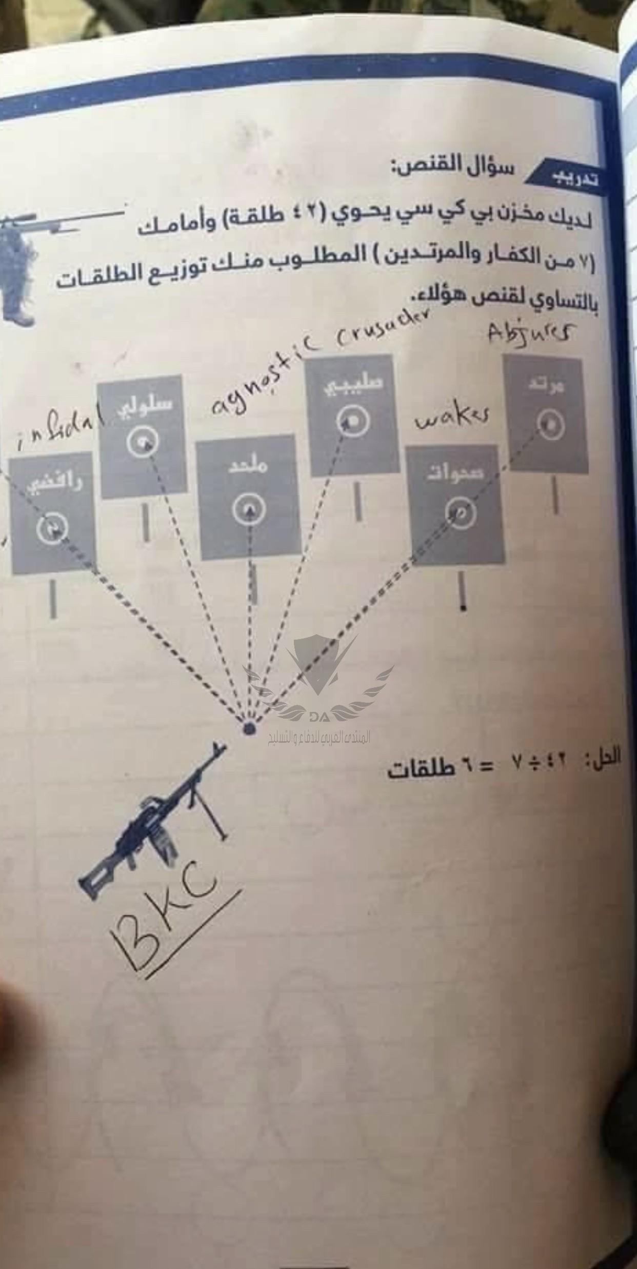 697CBD7A-8024-4EC1-A72A-A404420ABC14.jpeg