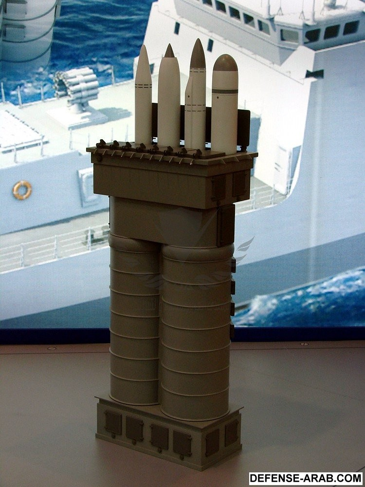 1x8 UKSK Vls launcher with 3M-54 anti-ship missile.jpg