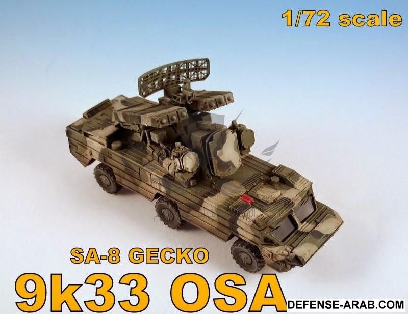DSCF2085-761385.JPG
