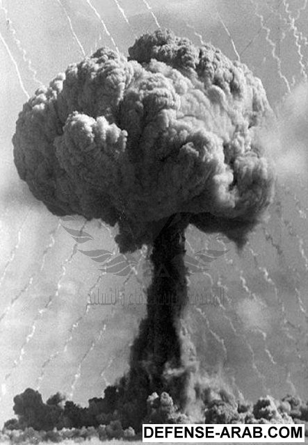 bombemaralinga.jpg