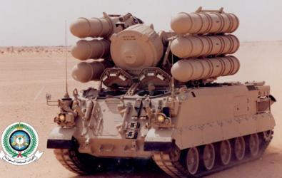منظومة الدفاع الجوي Shahine