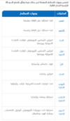 Screenshot_20200525-075541~01.png