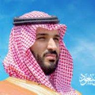 Abu Mohammed