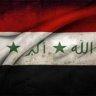 ايسوس العراق