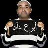 أبو ع ـنآد