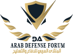 defense-arab.com